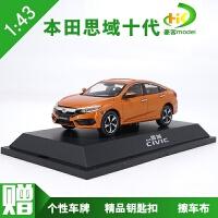 1:43 原厂 2019 东风本田十代思域 HONDA CIVIC合金汽车模型车模品质定制新品