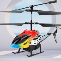 合金遥控飞机直升机耐摔儿童玩具航模型遥控飞机儿童直升机耐摔王合金灯光小学生玩具男孩充电动直升机