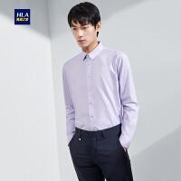 HLA/海澜之家优雅休闲长袖衬衫2020春季新品棉质易打理长衬男