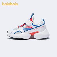 【品类日4件4折】巴拉巴拉官方童鞋儿童运动鞋男童网鞋中童有型潮2021新款夏季鞋子