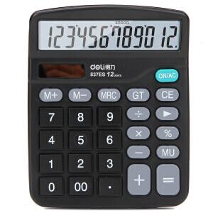 得力文具837ES计算器12位学生财务会计计算机送电池双电源计算器
