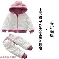 冬季女童冬款套装2018新款1女宝宝2开衫3婴儿童4岁洋气加绒加厚卫衣套秋冬新款