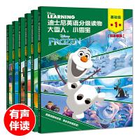 迪士尼英语分级读物基础级第1级 正版童趣全套6册幼儿英语启蒙教材 儿童英文绘本故事书分级阅读6-9岁一二年级小学生英语