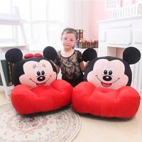 新款卡通毛绒儿童沙发座椅 带孔宝宝坐垫 创意单人小沙发 榻榻米