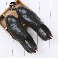 米乐猴 潮牌英伦风经典雕花皮鞋英伦男士皮鞋韩版复古做旧潮流男鞋男鞋