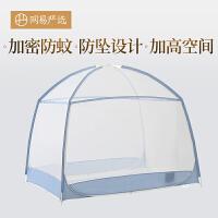 【一口价】网易严选 加密简约蚊帐升级款 防蚊更安全舒适