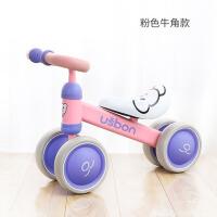 儿童平衡车滑行车 1-3岁宝宝小孩学步玩具车扭车