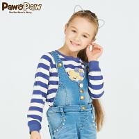 【2件2.5折 到手价:75元】Pawinpaw宝英宝韩国小熊童装冬季新款女童条纹休闲卫衣