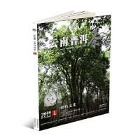 正版!2016云南普洱茶-春, 云南科技出版社, 9787541697807 云南科学技术出版社