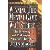【预订】Winning the Mental Game on Wall Street