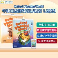 新版 含APP 牛津自然拼读世界 Oxford Phonics World 2册 学生用书+练习册 自然拼读 phonics教材 小学英语进口英文原版书