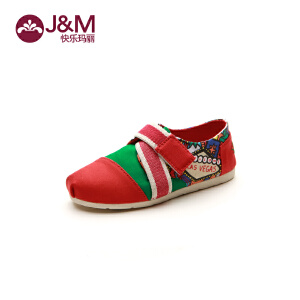 快乐玛丽 夏季新款儿童鞋 魔术贴低帮套脚懒人一脚蹬帆布鞋77129C