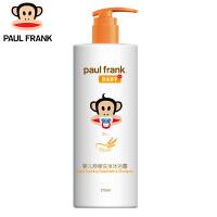 PF171005大嘴猴(paulfrank)婴儿舒缓洗发沐浴露310ml