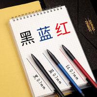 120支圆珠笔按压式油笔小学生专用可爱创意圆柱老式红色蓝色黑色0.7子弹头笔芯中油办公商务按动式原子笔批发