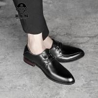 米乐猴 潮牌秋季男鞋英伦风尖头韩版青年黑色潮鞋子发型师男士商务正装小皮鞋男鞋
