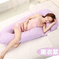 孕妇枕头护腰侧睡枕U型枕多功能孕妇用品护腰托腹抱枕