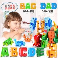26字母�形玩具套�b恐���C器人金��ABC�游锬泻⒁嬷�和�女孩�Y物