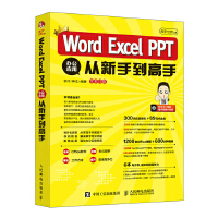 秋�~Office Word Excel PPT �k公��用�男率值礁呤�