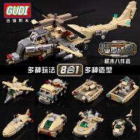 军事拼装坦克模型飞机积木益智玩具6-7-8-10岁以上男孩子礼物