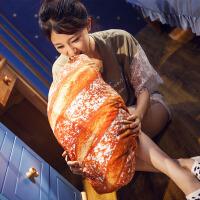 搞怪3D仿真奶油面包抱枕长条枕沙发靠垫枕可拆洗