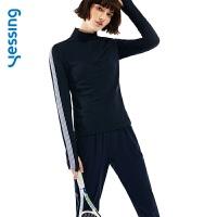 【网易严选秋尚新 超值专区】Yessing女式一体织运动生活两穿长袖衫