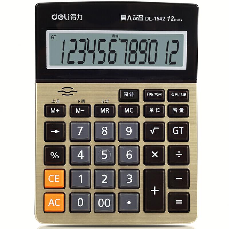 语音计算器大屏幕得力文具1542A计算机财务办公计算器办公用品 土豪金漂亮 按键舒服 语言报数时间闹铃12位
