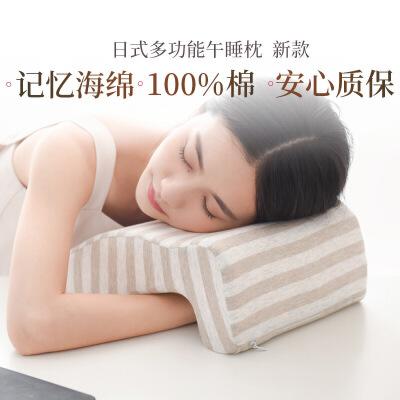【网易严选 限时抢】日式多功能午睡枕  新款 针织透气,日式条纹