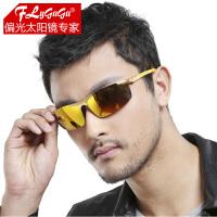 飞佳佳正品偏光镜太阳镜男男士墨镜运动司机驾驶镜太阳眼镜新款