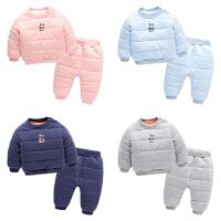 女宝宝休闲套装冬装新生儿纯棉衣服男保暖裤子婴儿加厚两件套冬季