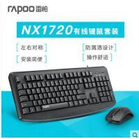 雷柏NX1720有线键盘鼠标套装 有线套装 电脑办公鼠标键盘套装