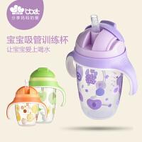 水壶两用 宝宝吸管杯带手柄创意大容量婴儿学饮杯儿童水杯鸭嘴