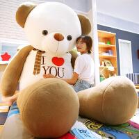 公仔熊猫玩偶女孩抱抱熊送女友大熊毛绒玩具2米可爱布娃娃