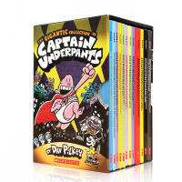 进口英文原版 The Gigantic Collection of Captain Underpants 内裤超人队长