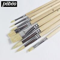 法国贝碧欧油画笔 8支不同笔锋 白色猪鬃毛油画丙烯画笔套装