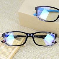 防辐射眼镜男女款抗蓝光手机电脑护目镜无度数平光镜平面镜防近视