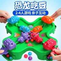 青蛙吃豆玩具儿童桌面游戏多人双亲子互动恐龙