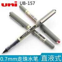 三菱笔三菱中性笔UB-157全液式耐水性走珠�P 三菱UB-157