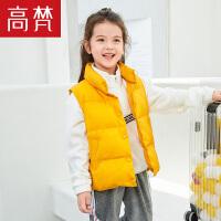 【限时2件2.5折到手价:129元】高梵2019新品外穿羽绒马甲 男女童