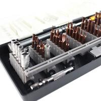�J 福冈 多功能电讯组合46件套螺丝刀批头iphone苹果手机维修工具修表笔记本拆机