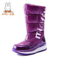 Miffy米菲儿童雪地鞋男童棉靴女童靴子秋冬2017新款加绒保暖