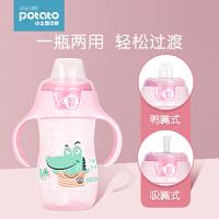 6-18个月家用 学饮杯鸭嘴吸管两用儿童水杯婴儿