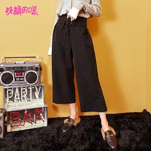 【低至1折起】妖精的口袋通勤阔腿裤子秋装2018新款系带卫衣黑色休闲长裤女