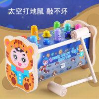 宝宝玩具1一2岁半幼儿童打 地鼠益智力动脑3敲打积木0婴儿男孩女孩