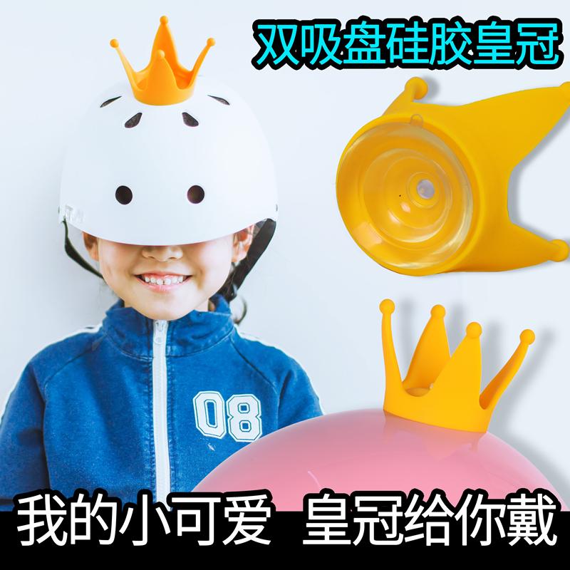 个性可爱创意摩托电动车头盔男女款吸盘皇冠装饰哈雷踏板犄角辫子