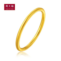 周大福 珠宝首饰简约足金黄金戒指(工费:68计价)F185170