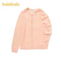 【8.4券后预估价:58.4】巴拉巴拉童装女童毛衣儿童针织衫2021新款春夏中大童开衫简约清新