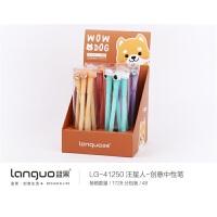 蓝果汪星人创意中性笔LG-41250 颜色图案随机 单支销售 当当自营
