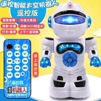 儿童玩具智能遥控机器人早教机万向走路唱歌玩具学习机故事机礼物