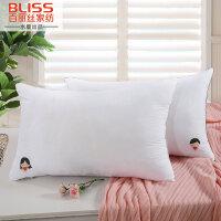 百丽丝家纺 水星出品 枕头一对枕成人枕芯双人 小天使情侣对枕