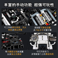 乐高积木42096机械组保时捷911RSR跑车汽车模型成年高难度lego